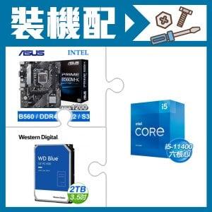☆裝機配★ i5-11400+華碩 PRIME B560M-K CSM M-ATX主機板+WD 2T硬碟