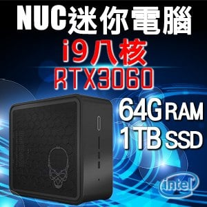 Intel系列【mini豬】i9-9980HK八核 RTX3060 小型電腦(64G/1T SSD)《NUC9i9QNX1》