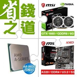 ☆自動省★ 微星 GTX1660 SUPER VENTUS XS OC 6G 顯示卡+AMD A8-9600 MPK(X2)+微星 A320M-A PRO MAX 主機板(X2)