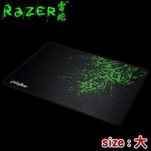 Razer 雷蛇 Goliathus 重裝甲蟲 軟式遊戲滑鼠墊《speed速度版 - 大》