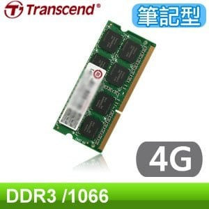 Transcend 創見 DDR3 1066 4G 筆記型記憶體