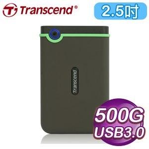 Transcend 創見 SJ25M3 500G USB3.0 防震 2.5吋行動硬碟