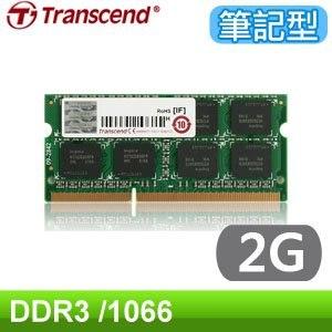 Transcend 創見 DDR3 1066 2G 筆記型記憶體