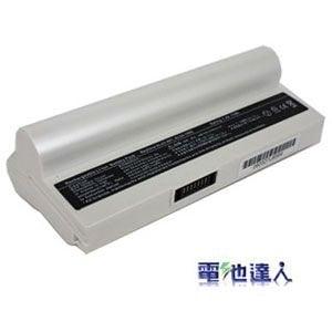 [電池達人]Asus Eee PC 901, 904, 1000, 1000H 超長效電池 (白色)