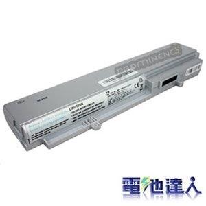 [電池達人]KOHJINSHA工人舍 SA, SH, SR, SX 系列長效電池 (銀色)