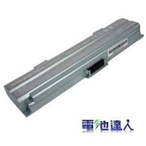 [電池達人]Sony VAIO Tr1, Tr2, Tr3, Tr5 系列電池