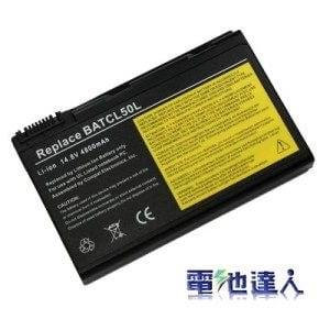 [電池達人]Acer Aspire 9500, 9800 電池(14.8V)