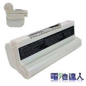 [電池達人]Asus Eee PC 1000H, 1200 超級長效電池 (白色)