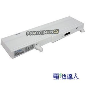 [電池達人]Asus U5, U5A, U5F 長效電池 (白色)