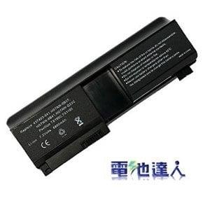 [電池達人]HP Pavilion TX1000, TX1100, TX1200 長效電池