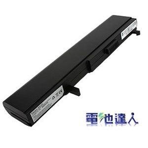 [電池達人]Asus U5, U5A, U5F 電池 (黑色)