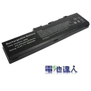 [電池達人]Toshiba Satellite A70, A75, P30, P35長效電池