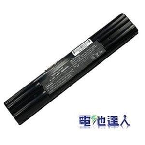 [電池達人]Asus A2, A2000, A2400, A25xx 電池