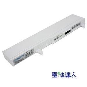 [電池達人]Asus U5, U5A, U5F 電池 (白色)