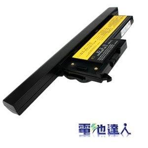 [電池達人]IBM ThinkPad X60T, X61T, X60, X61 長效電池